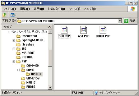 CFWとは? - PSP情報 Wiki* -